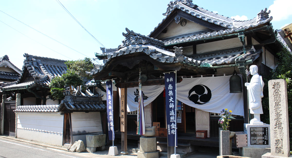 姫路の永代供養・福壽院外観